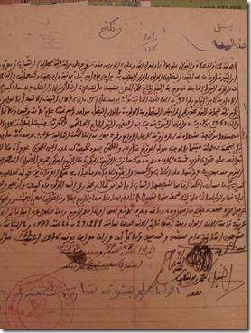 "Le mariage marocain: le double sens de ""nica3h"""